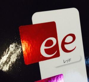 E8B5A4E7AE94