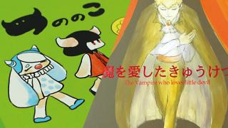 技ありっ!素敵☆BOOKS15-上製本×絵本-