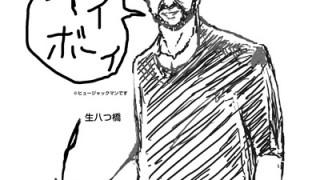 「ウルヴァリンSAMURAI」福山・鞆の浦ロケ