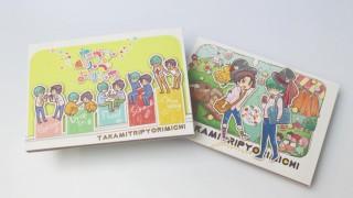 技ありっ!素敵☆BOOK4-本文2色刷り-