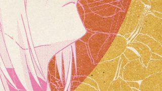技ありっ!素敵☆BOOKS14-表紙2色刷り-