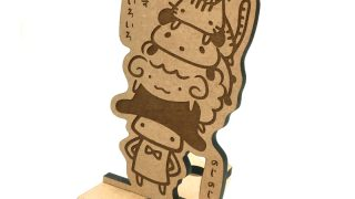 使い方自由☆木製スタンド